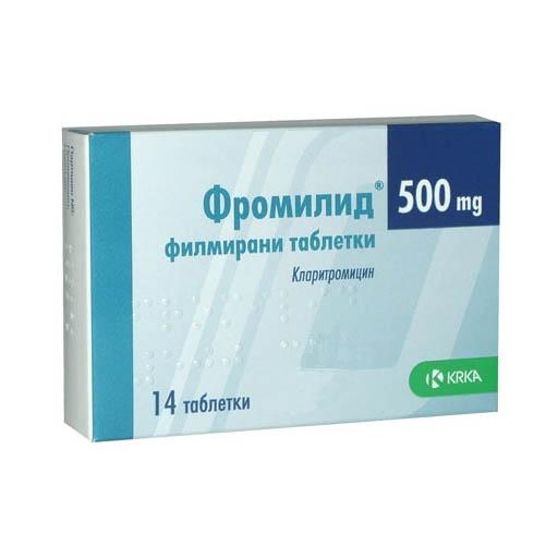 ФРОМИЛИД 500МГ №14