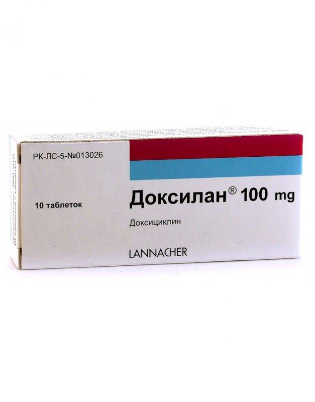 ДОКСИЛАН 100мг №10