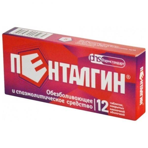 ПЕНТАЛГИН  ТАБ  №12
