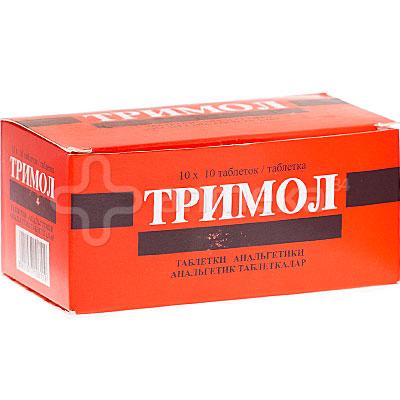 ТРИМОЛ ТАБ №100