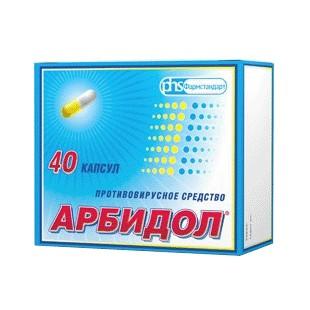 АРБИДОЛ 100МГ №40