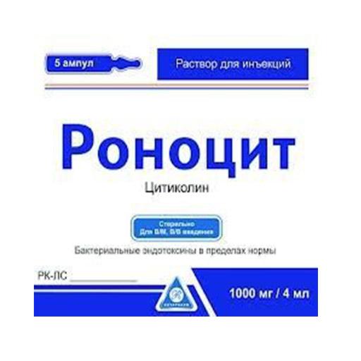 РОНОЦИТ АМП 1000/4МЛ №5