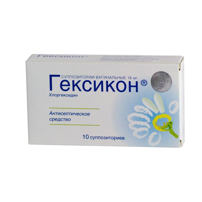 ГЕКСИКОН СУПП №10