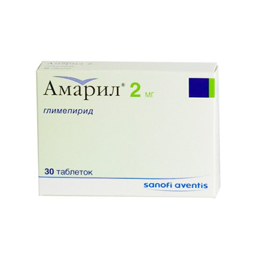 АМАРИЛ 2мг ТАБ  №30
