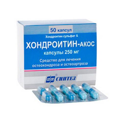 ХОНДРО- РИТЗ капсула №50