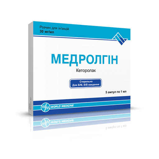 МЕДРОЛГИН АМП. 30МГ №5