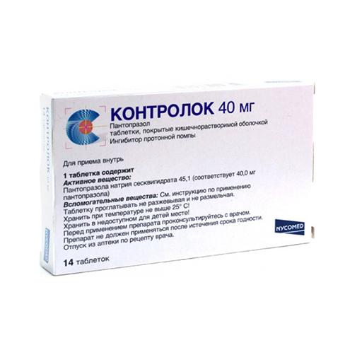 КОНТРОЛОК 40МГ №14