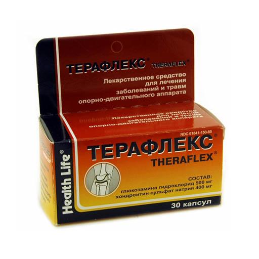 ТЕРАФЛЕКС №30