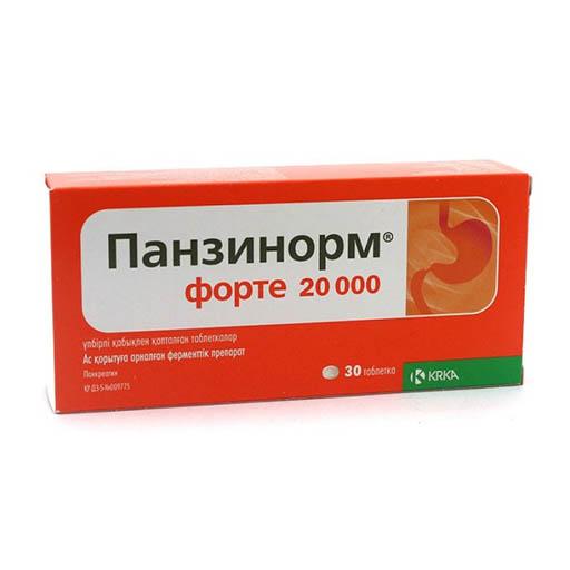 ПАНЗИНОРМ ФОРТЕ 20 000 ЕД ТАБ №30