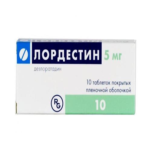 ЛОРДЕСТИН 5 МГ №10