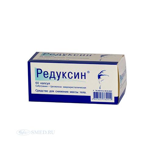 РЕДУКСИН 15МГ КАПС №60