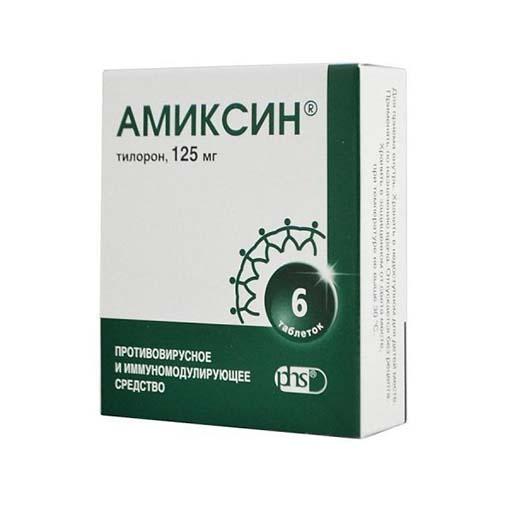 АМИКСИН 125МГ №6