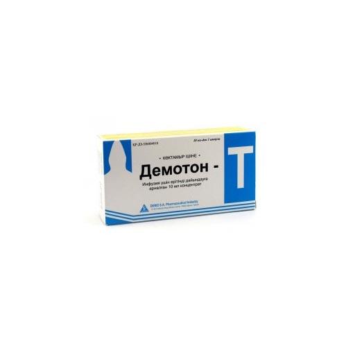 ДЕМОТОН-Т 10МЛ №1