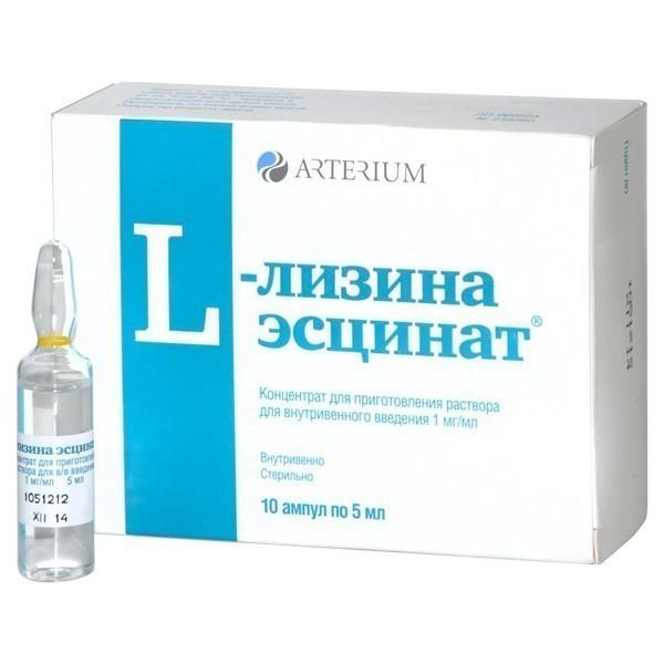 Л-ЛИЗИНА ЭСЦИНАТ 0,1 5мл АМП  №10