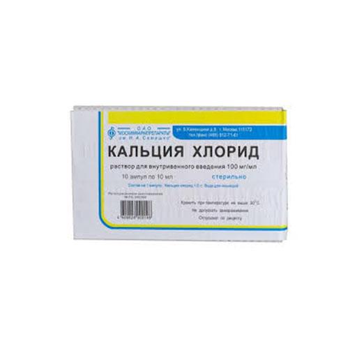 КАЛИЯ ХЛОРИД-MR Р-Р 4,0 10мл №10
