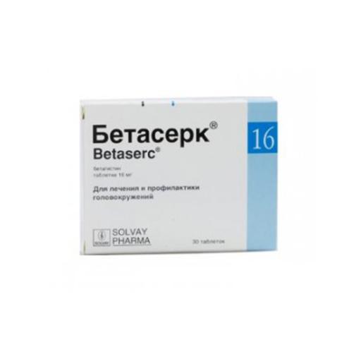 БЕТАСЕРК ТАБ 16мг №30