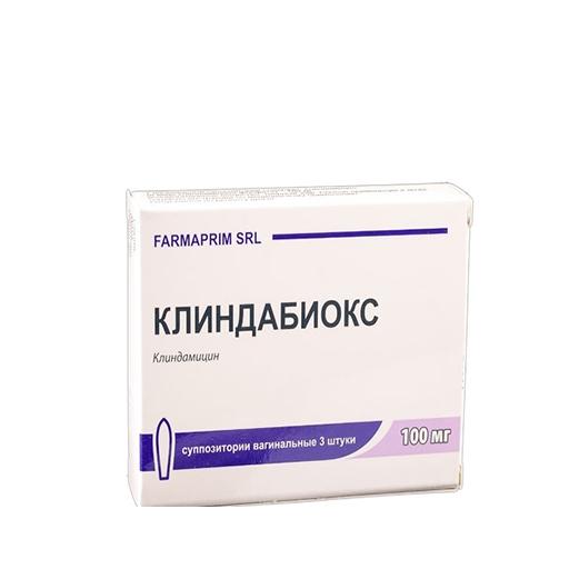КЛИНДАБИОКС 100МГ№3