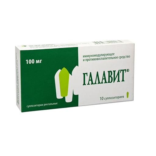 ГАЛАВИТ СУПП РЕКТ №10